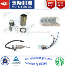 Min excavator diesel engine yuchai parts